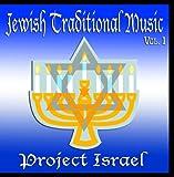 Jewish Traditional Music Vol. 1