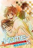 ─HOME─(2)<─HOME─> (カドカワデジタルコミックス)