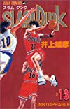 SLAM DUNK 13 (ジャンプ・コミックス)