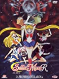 Sailor Moon R The Movie - La Promessa Della Rosa