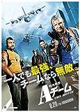 特攻野郎Aチーム THE MOVIE (リーアム・ニーソン 出演) [DVD]