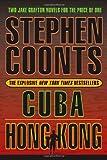 Cuba/Hong Kong (0312355610) by Coonts, Stephen