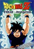 Dragon Ball Z - Frieza - Desperation