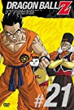DRAGON BALL Z ��21�� [DVD]