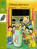 Oxford Reading Tree: Stage 7: More Owls: Chinese Adventure (Oxford Reading Tree)