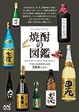 shochu  Japanese white distilled liquor