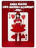 NANA MIZUKI LIVE GAMES×ACADEMY-RED- [DVD]