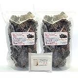 ヒマラヤ岩塩 ルビークリスタル [2Kgセット] ◆硫黄泉・ブラックソルト