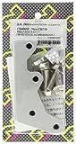 エヌプロジェクト(N PROJECT) キャリパーアダプター CB400SF etc. (シルバー) [品番] 15001