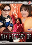 MAY HISTORY'09 2009年5月5日NEO女子プロレス後楽園ホール大会 [DVD]