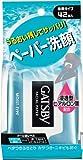 GATSBY (ギャツビー) フェイシャルペーパー モイストタイプ <徳用> 42枚
