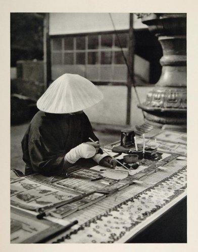 1930 Japanese Souvenir Dealer Vender Nagano Japan - ORIGINAL PHOTOGRAVURE - Original Photogravure