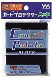 カードプロテクター ハード ブラック