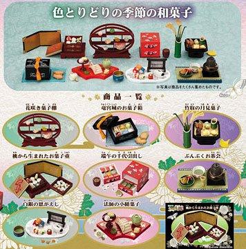 ミニコレシリーズ おはなし百菓 BOX