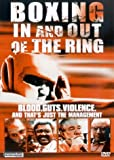Boxing in and Out of the Ring [DVD]