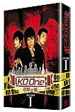 KO One~終極一班~ DVD-BOXI