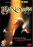 echange, troc Piano Man [Import USA Zone 1]