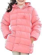 JiaYou Child Kid Girl Hooded ZIP Puffer Hooded Bubble Jacket Coat