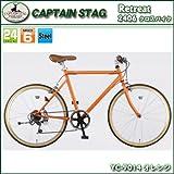 キャプテンスタッグ(CAPTAIN STAG)  リトリート2406クロスバイク(オレンジ) YC-9014