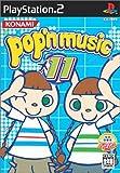 ポップンミュージック11