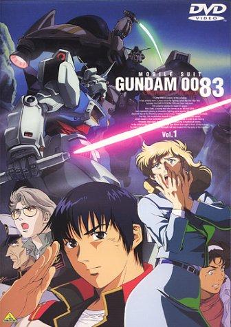 機動戦士ガンダム 0083 STARDUST MEMORY vol.1 [DVD] 日本語音声・英語音声版