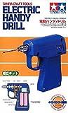 New-Tamiya-74041-Craft-Tools-Electric-Handy-Drill-Japan New-Tamiya-74041-Craft-Tools-Electric-Handy-Drill-Japan New Tamiya 74041 Craft Tools Electrical Handy Drill Japan