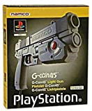 echange, troc Official Sony G - Con 45 Gun (PS) [import anglais]
