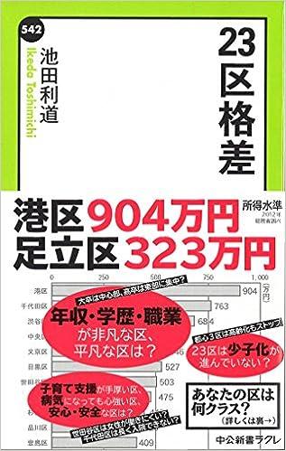【まだまだ続く】山中知恵 Part27【その嘘本当】 [転載禁止]©2ch.net fc2>1本 YouTube動画>1本 ->画像>133枚
