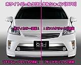 到着後、すぐ付けれる!GS-I PRIUS(プリウス/30系 MC後)「フロントグリル(070 塗装済)」