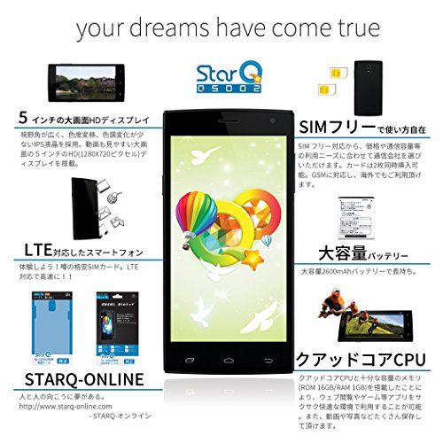 【SIMフリー LTEスマートフォン】 TJC StarQ Q5002