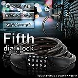1stモール 【 全6カラー 】 ダイヤル 5桁 ワイヤーロック (シートポストに設置可能) 暗証番号 防犯 盗難防止 ST-TY566