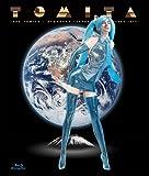 冨田勲イーハトーヴ交響曲 ISAO TOMITA SYMPHONY IHATOV [Blu-ray]