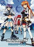 魔法少女リリカルなのは Strikers Sound stage X 限定特装盤