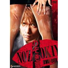 �̂����� DVD-BOX