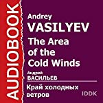 The Area of the Cold Winds [Russian Edition] | Andrey Vasilyev