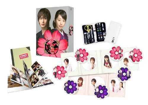 オトメン(乙男)DVD-BOXの画像