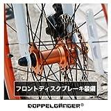 DOPPELGANGER(ドッペルギャンガー) d7 ballistic 700c アルミフレーム クロスバイク シングルスピード フロントディスクブレーキ LEDライト/ワイヤーロック標準装備