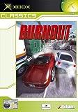 Burnout (Xbox Classics)