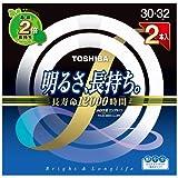 東芝 メロウZ ロングライフ 環形「サークライン」 30形+32型入 クリアデイライト(3波長形昼光タイプ) FCL30-32EDC-LL-2PN