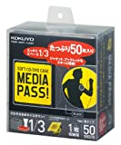 KOKUYO ソフトCD/DVDケース MEDIA PASS EDC-CM50D