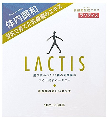 lactis-10ml-x-30pcs-dietry-supplement-acid-bacteria-made-in-japan