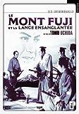 echange, troc Le Mont Fuji et la Lance Ensanglantée (Version Pocket)