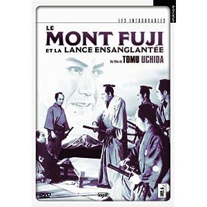 Le Mont Fuji et la Lance Ensanglantée (Version Pocket)