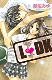 L・DK 1 (講談社コミックスフレンド B)