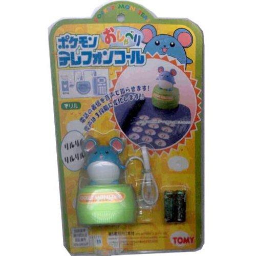 Pokemon Meryl Toy Phone Ringer - Buy Pokemon Meryl Toy Phone Ringer - Purchase Pokemon Meryl Toy Phone Ringer (Tomy, Toys & Games,Categories,Activities & Amusements)