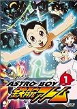 アストロボーイ・鉄腕アトム Vol.1 [DVD]