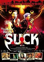 SUCK [DVD]