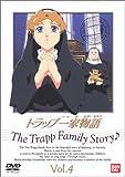 トラップ一家物語(4) [DVD]