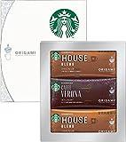 スターバックスオリガミパーソナルドリップコーヒー (ハウスブレンド×4P・カフェベロナ2P)各10g