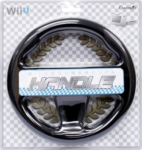 Mario Kart! Wii remote control handle black